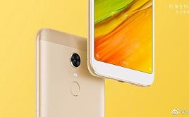 Xiaomi Redmi 5 и Redmi 5 Plus: появились официальные изображения и видео